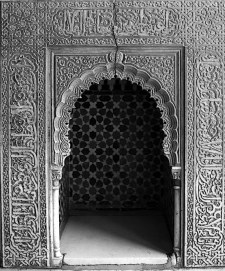 Doorway in the Alhambra, Granada