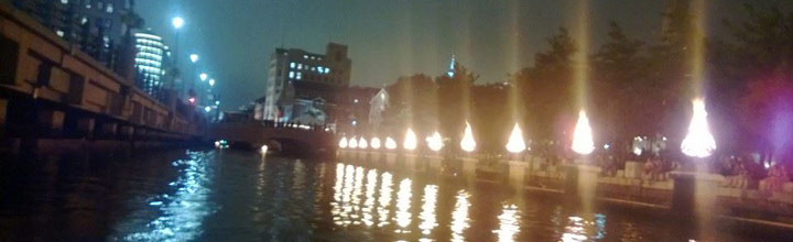 WaterFire lends a hand for the 48 Hour Film Project