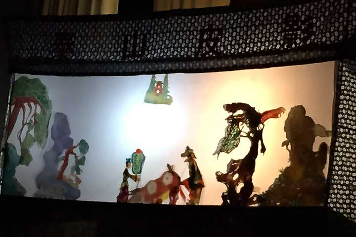 Shadow puppetry.
