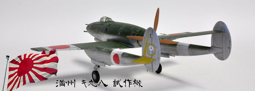 IJN Mansyu Ki-98