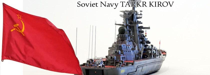 1/700 ミサイル巡洋艦 キーロフ 1990