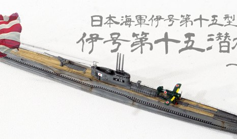 IJN Type-B1 SS I-15