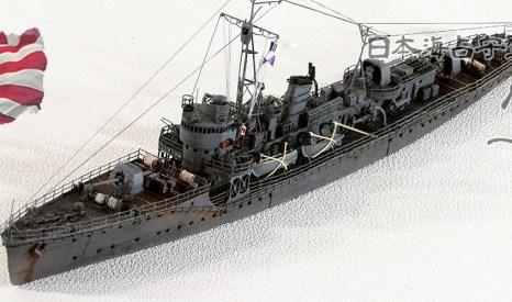 1/700 日本海軍 海防艦 八丈
