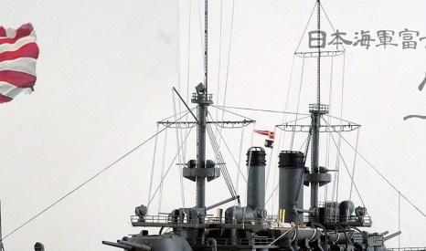 1/700 日本海軍 戦艦 八島