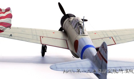 IJN Mitsubishi A6M2a Zeke
