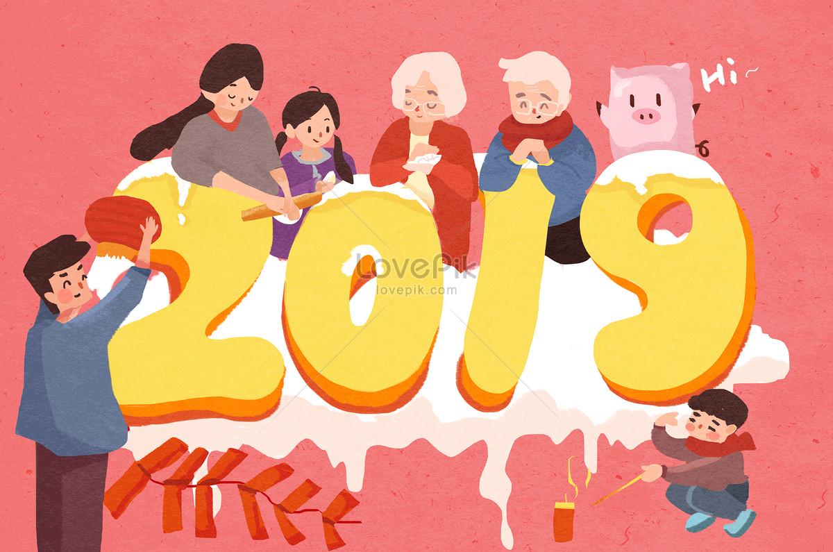 2019新年快樂圖片素材-PSD圖片尺寸3000 × 1987px-高清圖片400563307-zh.lovepik.com