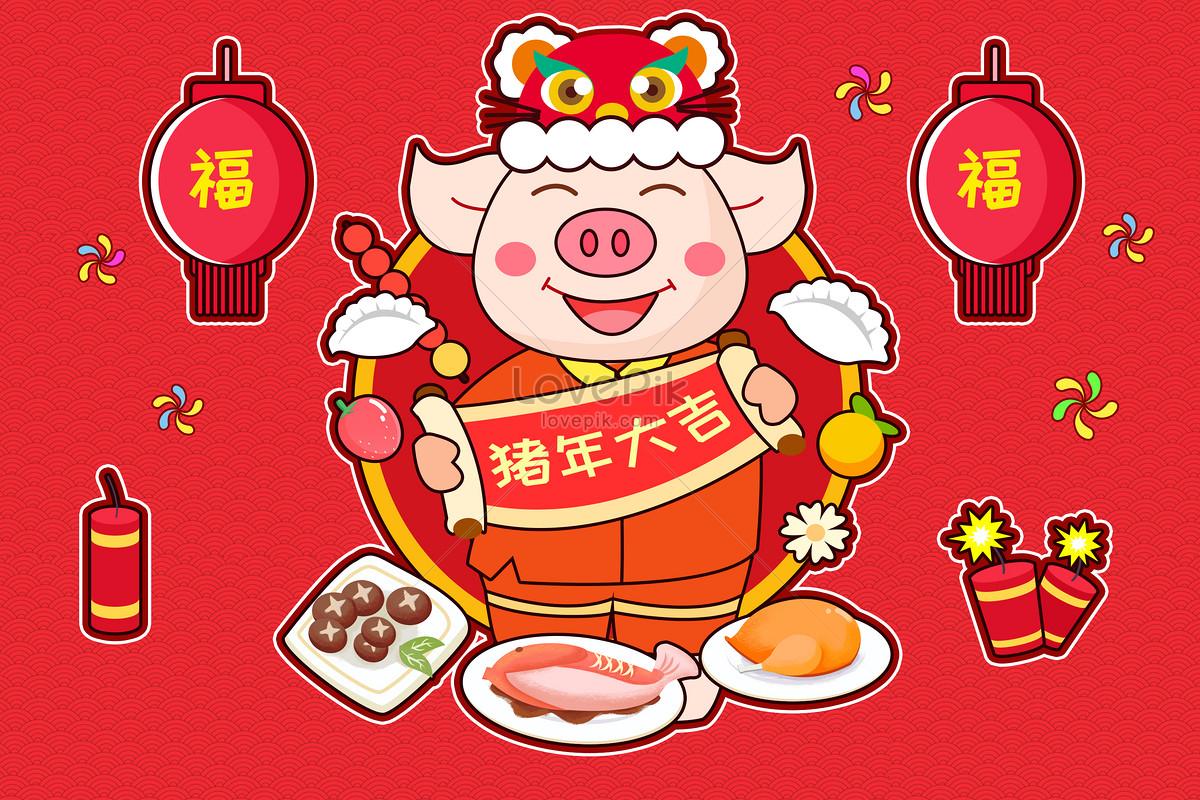 豬年大吉圖片素材-PSD圖片尺寸3000 × 2000px-高清圖片400650571-zh.lovepik.com