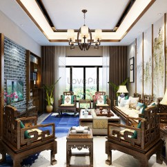 Chinese Living Room Modern Table Design Renderings Of New Creative Image Picture Free