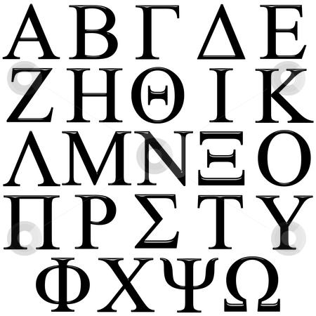 3D Greek Alphabet stock photo