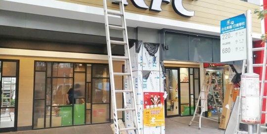 Storefront door hinges-KFC-K51M