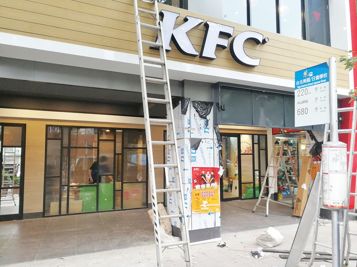 storefront hinge-KFC-K51M