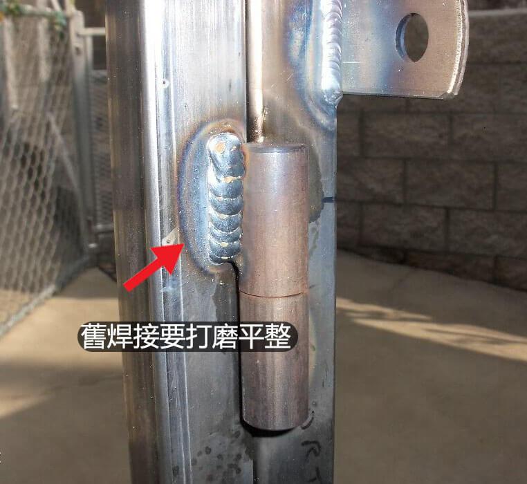 原本鉸鏈用焊接