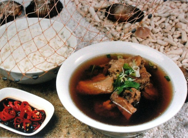Symbolic New Year Foods Bah Ku Teh