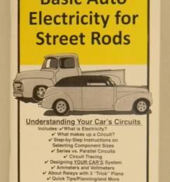 basic auto electricity book  [ 808 x 1260 Pixel ]