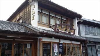 Sawara_004_R