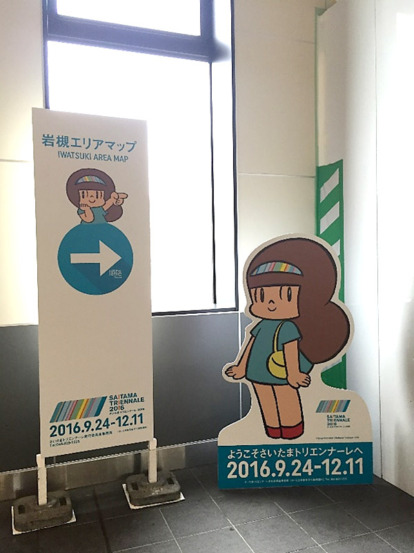 saitama-01