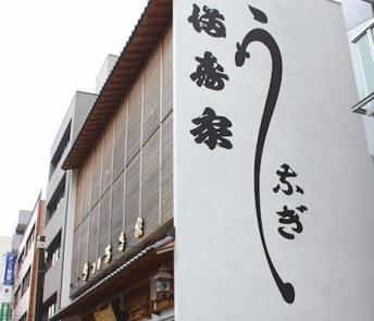 saitama-article-thai-2-9