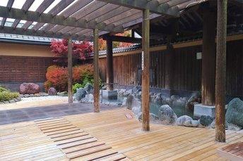 แขกที่พักจะได้ส่วนลดในการเข้าใช้บริการ Fujiyama Onsen