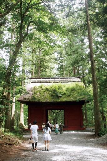 Zuijinmon Gate 1
