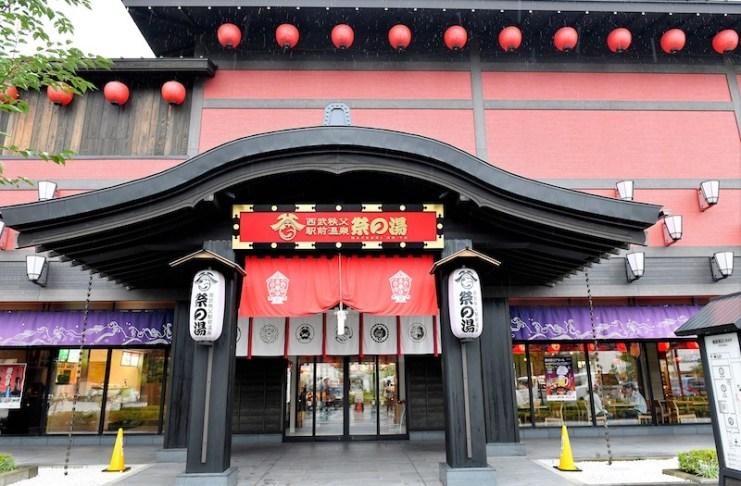 """""""Matsuri no Yu"""" เชื่อมอยู่กับตัวสถานี Seibu-Chichibu"""