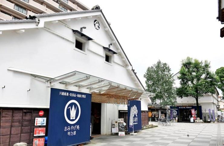 Koedo Kurari ที่นำโรงเหล้าสาเกมาปรับปรุงใหม่