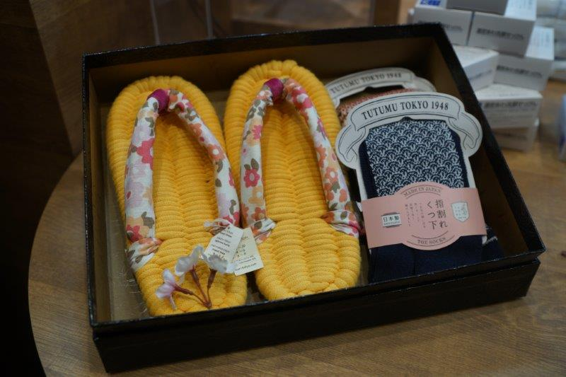 10.SumidaMachidokoroSlippers