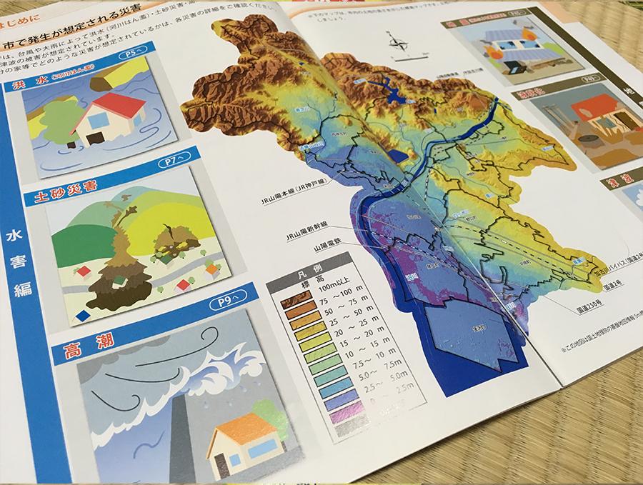 日本防災教育做得好眾所皆知,原因在於日本人把防災深植生活。