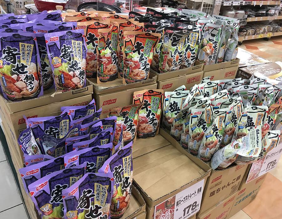 4-autumn-products-supermarket