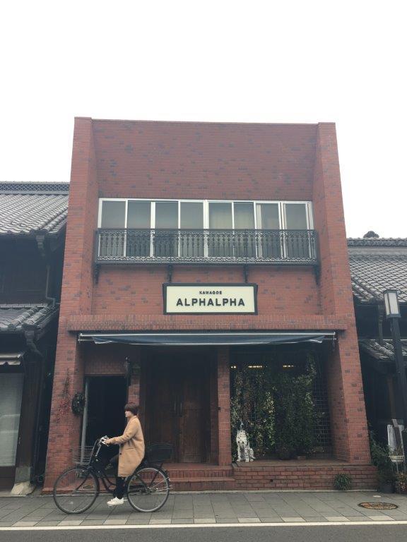 21 kawagoe streets 02