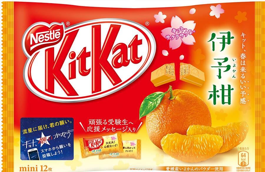 Kit Kat推出「伊予柑」口味,取其發音「いい予感」,好預兆的意思