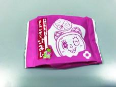 NEXCO_HK1807