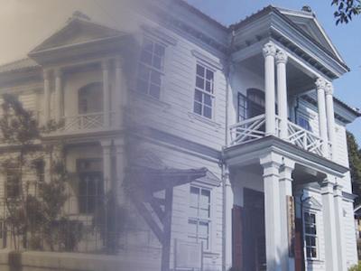 福崎町立神崎郡歷史民俗資料館