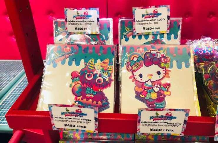 Mr.Choppy和Hello Kitty紀念品讓人愛不釋手