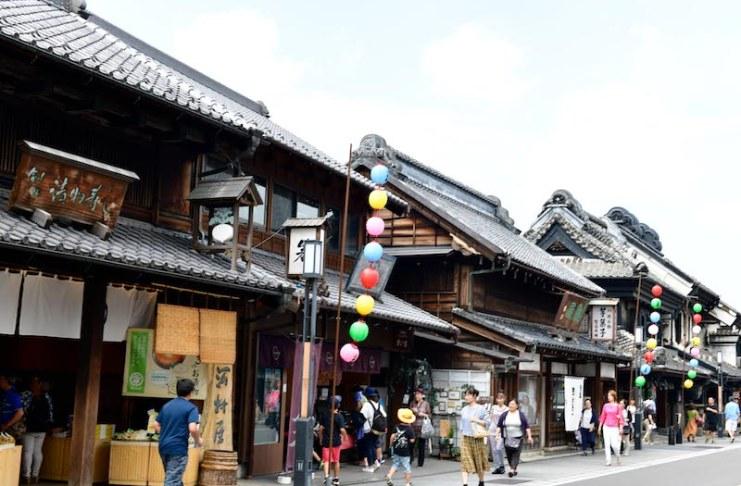 Kawagoe-top1.jpg
