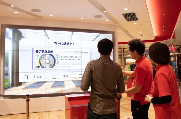 Nintendo TOKYO所設的遊戲體驗區