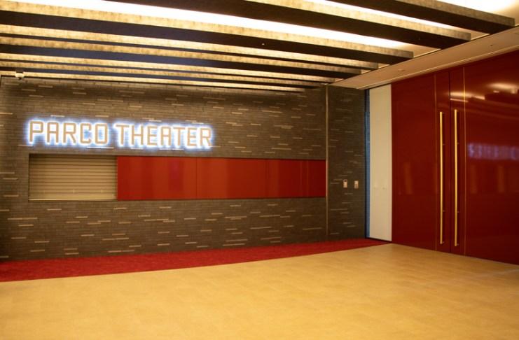 9樓的PARCO劇場將在2020年1月重新開幕
