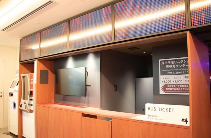 shibuya-san內也提供巴士車票購票服務