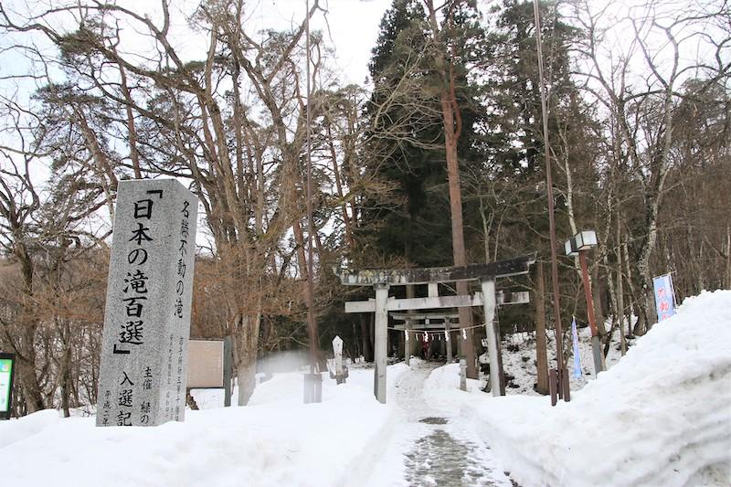不動瀑布是日本百選瀑布之一