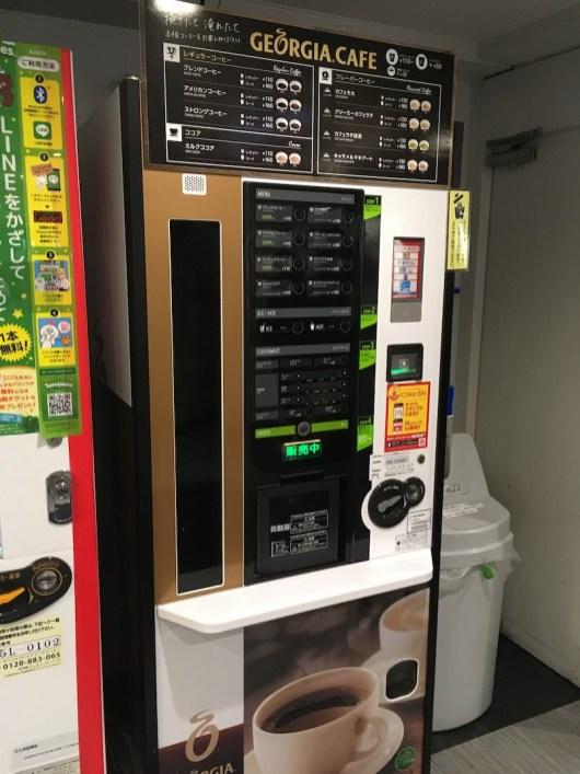 也有專門販售研磨咖啡的自動販賣機