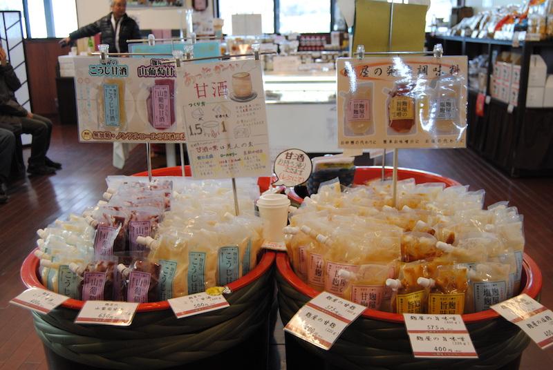 店內還有各種加入米麴製作的商品