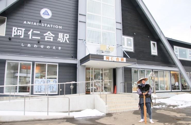 在阿仁合站遇見現役Matagi獵人高橋了介