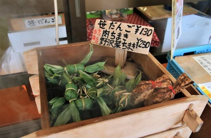 上越妙高車站也買得到熱騰騰的竹葉糰子