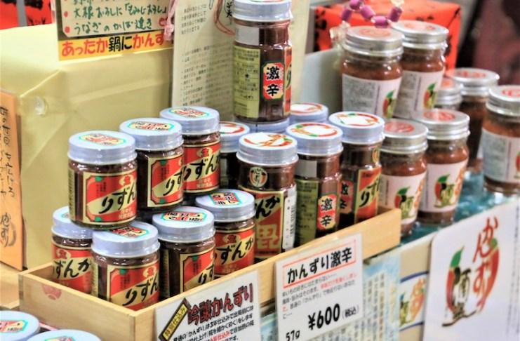 妙高市特產的辣椒醬寒作里