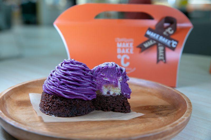MAKE BAKE °以沖繩紫芋所做的蒙布朗塔