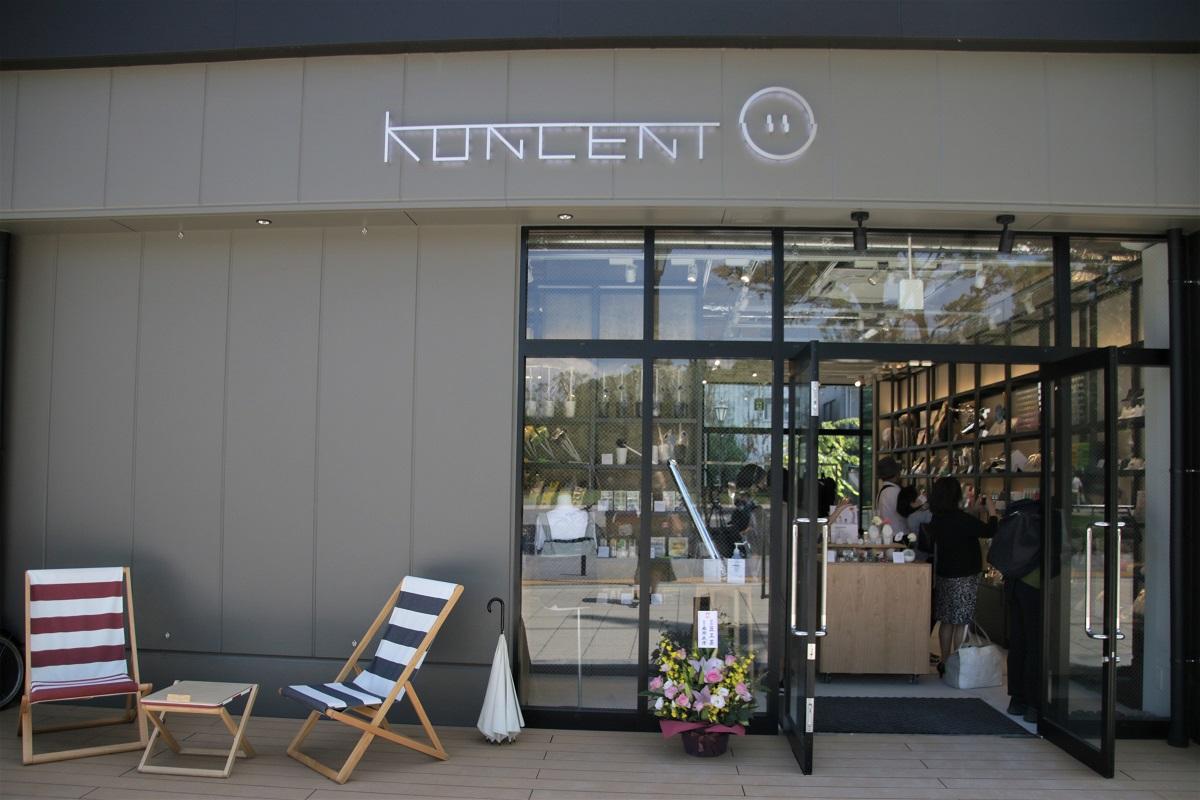 販售日本創意生活雜貨的選品店KONCENT