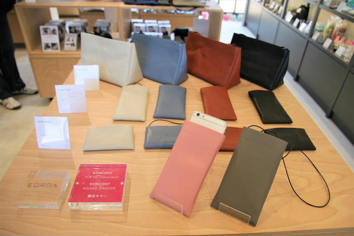 輕巧的小皮件,在TOKYO mizumachi販售限定色款