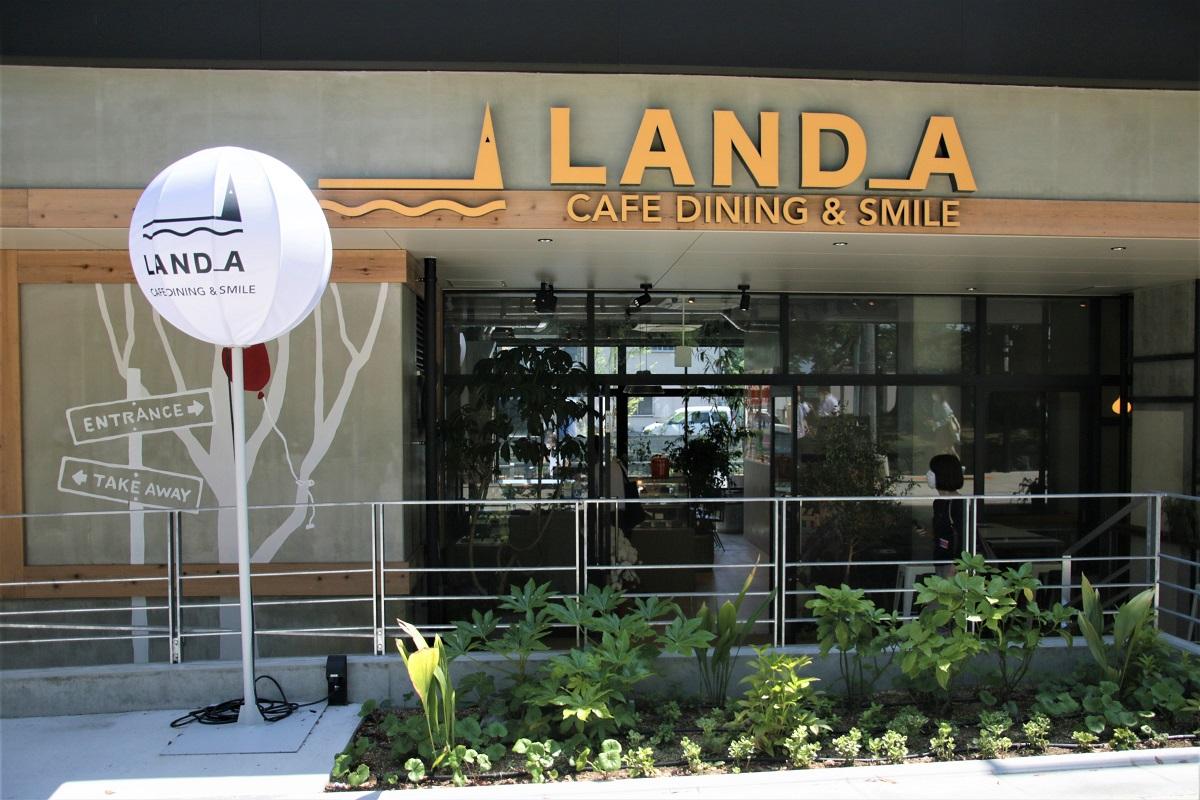 LAND_A提供種類豐富的料理