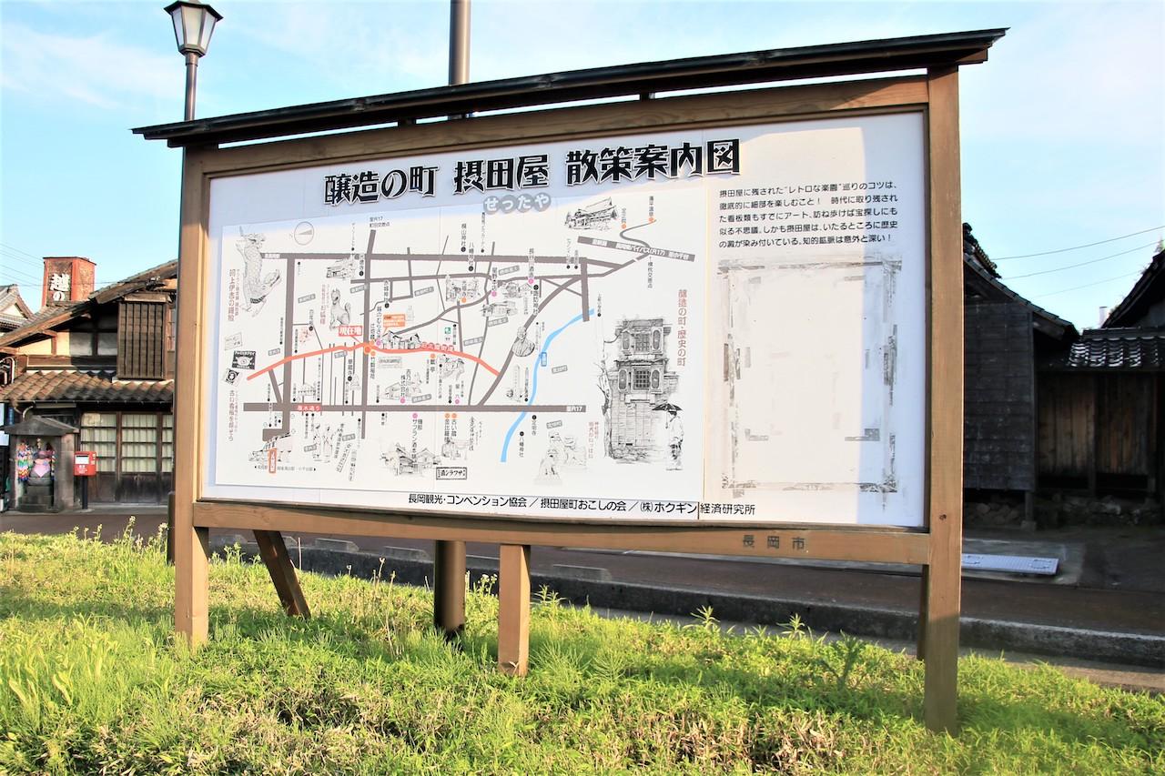 攝田屋區可見到大型看板介紹這個老街