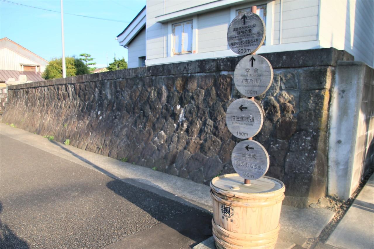攝田屋區隨處可見如此具特色的道路指標