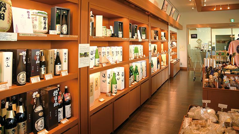 Asahi Shuzo Sake Brewery